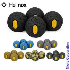 ヘリノックス ビブラムボールフィート Helinox キャンプ 椅子 チェア アウトドア
