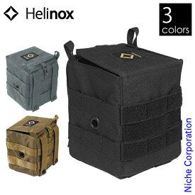 ヘリノックス テーブルサイドストレージ XS Helinox キャンプ 収納 ケース アウトドア