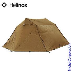 ヘリノックス タクティカル Tac.フィールド6.0 19756002017000 キャンプ用品