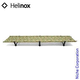 ヘリノックス コット タクティカルコット コンバーチブル ダックカモ Helinox キャンプ ベッド アウトドア