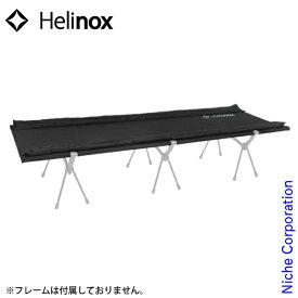 ヘリノックス ウィンターキット コットワン Helinox キャンプ ベッド アウトドア