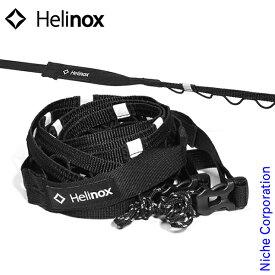 ヘリノックス デイジーチェーン 1.5-2.5 Helinox キャンプ アクセサリー アウトドア