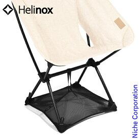 ヘリノックス グラウンドシート チェアXL用 Helinox キャンプ 椅子 チェア アウトドア