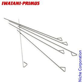 イワタニプリムス CFスキュワーズ(6本セット) P-C741200