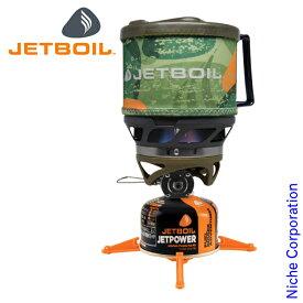 ジェットボイル MiniMo(ミニモ) ジェットカモ 1824381-JETCM