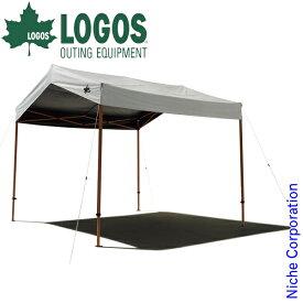 ロゴス ソーラーブロック 切妻 Qセットタープ270 71661021 キャンプ用品