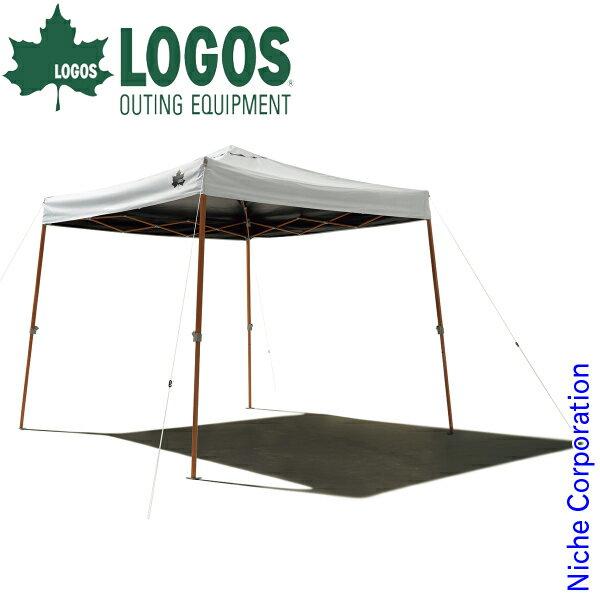 ロゴス ソーラーブロック Qセットタープ220 71661022 キャンプ用品