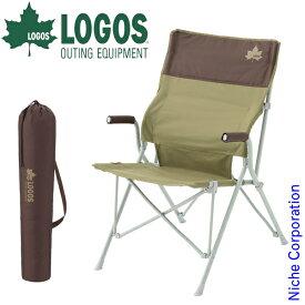 ロゴス Life バックホールドチェア (ブラウン) 73173068 キャンプ用品