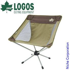 ロゴス Life コンパクトバケットチェア (ブラウン) 73173072 キャンプ用品