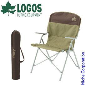 ロゴス Life グレートダディチェア (ブラウン) 73173099 キャンプ用品