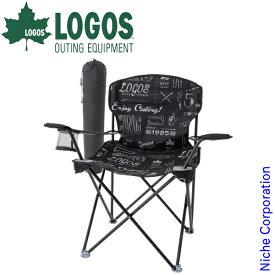 ロゴス ROSY アームチェア (チョーク) 73173112 キャンプ用品