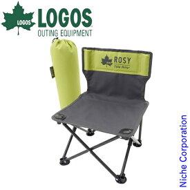 ロゴス ROSY タイニーチェア (Grロゴ) 73173114 キャンプ用品