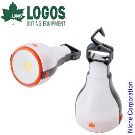 ロゴス ランタン ROSY くるりんランタン ( 生活防水 ) アウトドア LED 乾電池