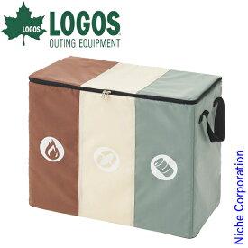 ロゴス バーベキュー 分別できるフォールディングダストBOX アウトドア ごみ箱 仕分け