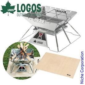 ロゴス 焚き火台 The ピラミッドTAKIBI XL たき火台シート 2点セット R14AI037 アウトドア 焚火 LOGOS