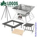 【2020年福袋予約受付中!】 ロゴス LOGOS The ピラミッドTAKIBI L &焚き火グッズ セット LGS0-R14AI024 キャンプ用品