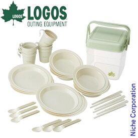 ロゴス 箸付き食器セットBOX 6人用 81285028 キャンプ用品 調理器具 来客用 新生活