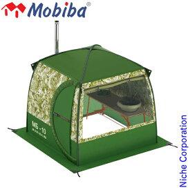 MOBIBA モビバ モバイルサウナ MB10A 27190
