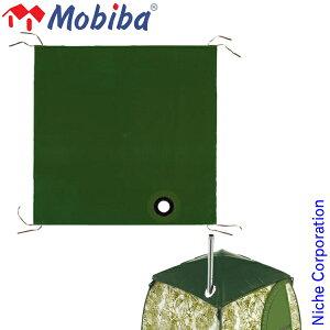 MOBIBA モビバ スパークプロテクター MB10A用 27191 ファイヤーサイド 薪ストーブアクセサリー