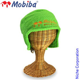 MOBIBA モビバ サウナハット グリーン 27197