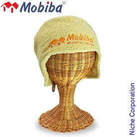 MOBIBA モビバ サウナハット イエロー 27198