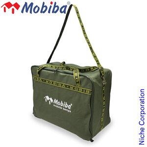 MOBIBA モビバ MB10A ストーブ用バッグ 27200 ファイヤーサイド 薪ストーブアクセサリー
