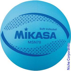 ミカサ(MIKASA) カラーソフトバレーボール 検定球 BL 78cm MSN78BL