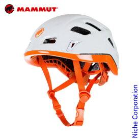 マムート ロックライダー ヘルメット クライミング 登山 トレッキング