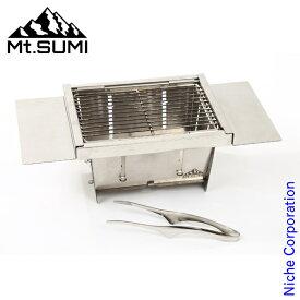 Mt.SUMI ( マウントスミ ) パーフェクトグリル ミニ OA1909PG-MINI キャンプ 焚き火 バーベキューグリル 折り畳み