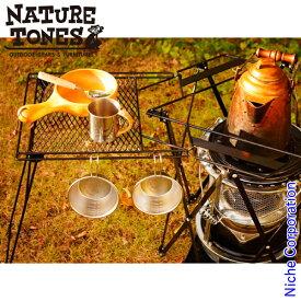 ネイチャートーンズ ストーブガード Lサイズ オプションサイドテーブル SGST-L キャンプ用品 おうちキャンプ ベランダキャンプ べランピング