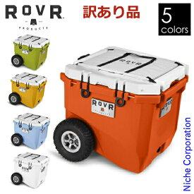 【1,000円OFFクーポン配信中】ROVR ローバー RollR 45 キャンプ クーラーボックス BBQ 保冷 ホイール タイヤ キャリー ワゴン