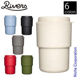 RIVERS ( リバーズ ) ウォールマグ デミタ ダブルウォールマグ タンブラー アウトドア 調理器具 来客用 新生活