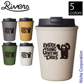 RIVERS ( リバーズ ) ウォールマグ スリーク それがいいベア タンブラー アウトドア 調理器具 来客用 新生活