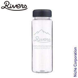 RIVERS ( リバーズ ) リユースボトル S500 アンプラグド MT 水筒 アウトドア 保存容器