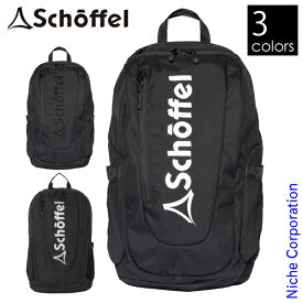 Schoffel(ショッフェル) RUCKSACK OVAL 20 5099927
