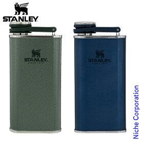 スタンレー クラシックフラスコ 0.23L STANLEY アウトドア ボトル キャンプ