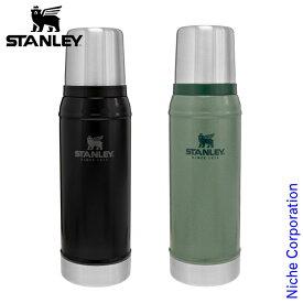 スタンレー クラシック真空ボトル 0.75L N-01612