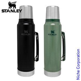 スタンレー クラシック真空ボトル 1L N-08266