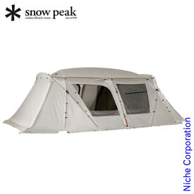 スノーピーク ランドロックアイボリー TP-671IV キャンプ用品