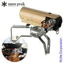 スノーピーク HOME&CAMPバーナー カーキ GS-600KH キャンプ用品 調理器具 来客用 新生活 お1人様1点限り