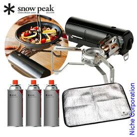 スノーピーク HOME&CAMPバーナー ブラック セット キャンプ用品 シングルバーナー ガス CB缶