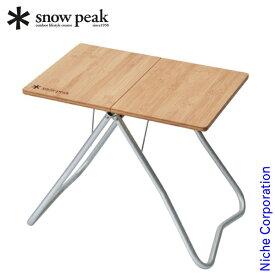 スノーピーク テーブル Myテーブル竹 LV-034TR アウトドア テーブル キャンプ 机 アウトドアテーブル デスク 新生活