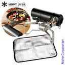 スノーピーク HOME&CAMPバーナー ブラック&バーナーシートセット シングルバーナー キャンプ用品 アウトドア
