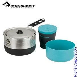 シー トゥ サミット シグマクックセット 1.1 ST84590001 調理器具 来客用 新生活