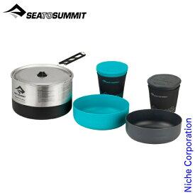 シー トゥ サミット シグマクックセット 2.1 ST84593001 調理器具 来客用 新生活