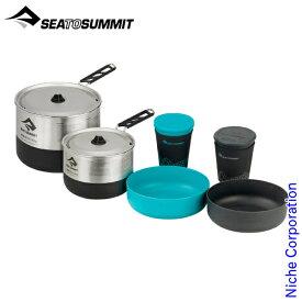 シー トゥ サミット シグマクックセット 2.2 ST84596001 調理器具 来客用 新生活