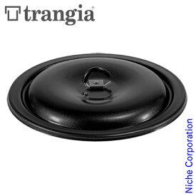 Trangia ( トランギア ) ストームクッカー L用 ブラックリッド キャンプ クッカー 蓋 フタ ふた