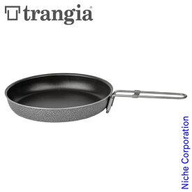 Trangia ( トランギア ) ノンスティックフライパン L キャンプ クッカー フライパン ハンドル