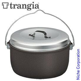 Trangia ( トランギア ) 4.5L ビリーコッヘル ノンスティック キャンプ クッカー 鍋
