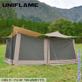 ユニフレーム REVOメッシュウォールII M TAN キャンプ タープ メッシュ アウトドア